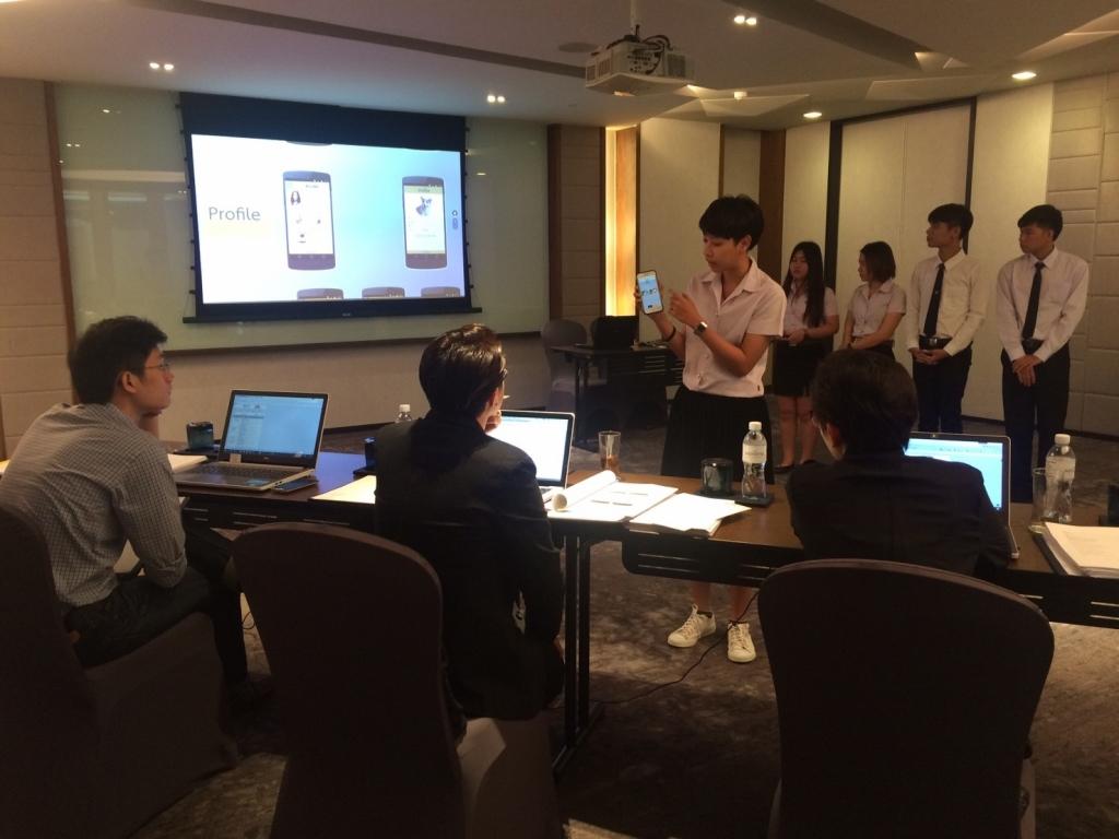 โครงการ Digital Startup จัดขึ้นในวันที่ 15 กุมภาพันธ์ 2560