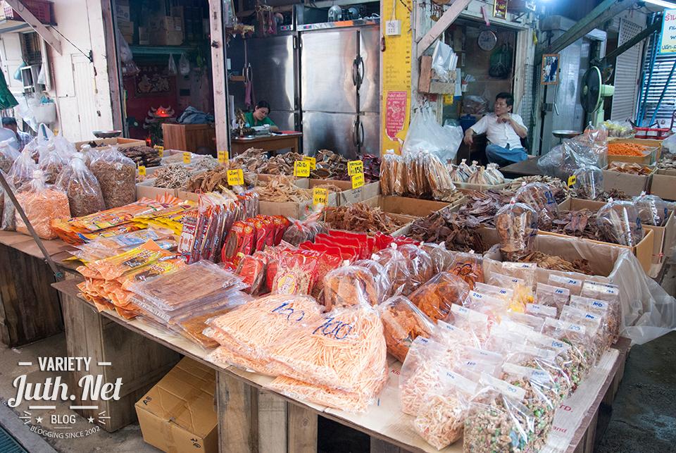 ร้านปลาแห้งปลาเค็มในตลาดท่าเตียน
