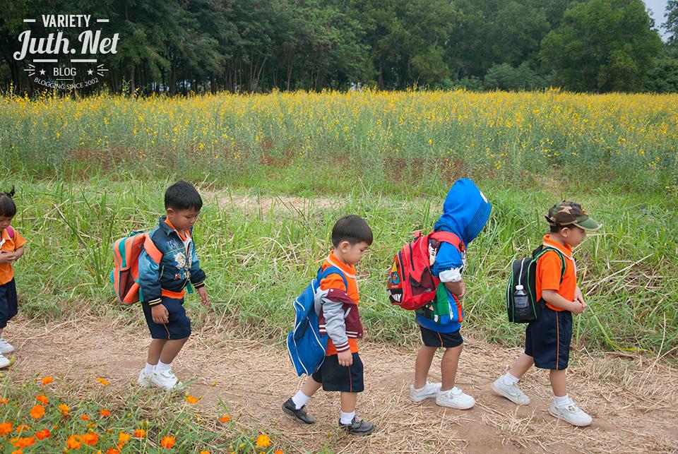 เด็กๆ มาทัศนศึกษา
