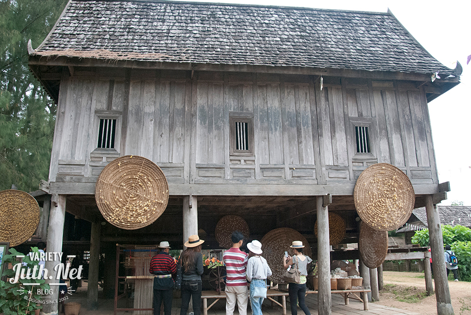 หมู่บ้านจิม