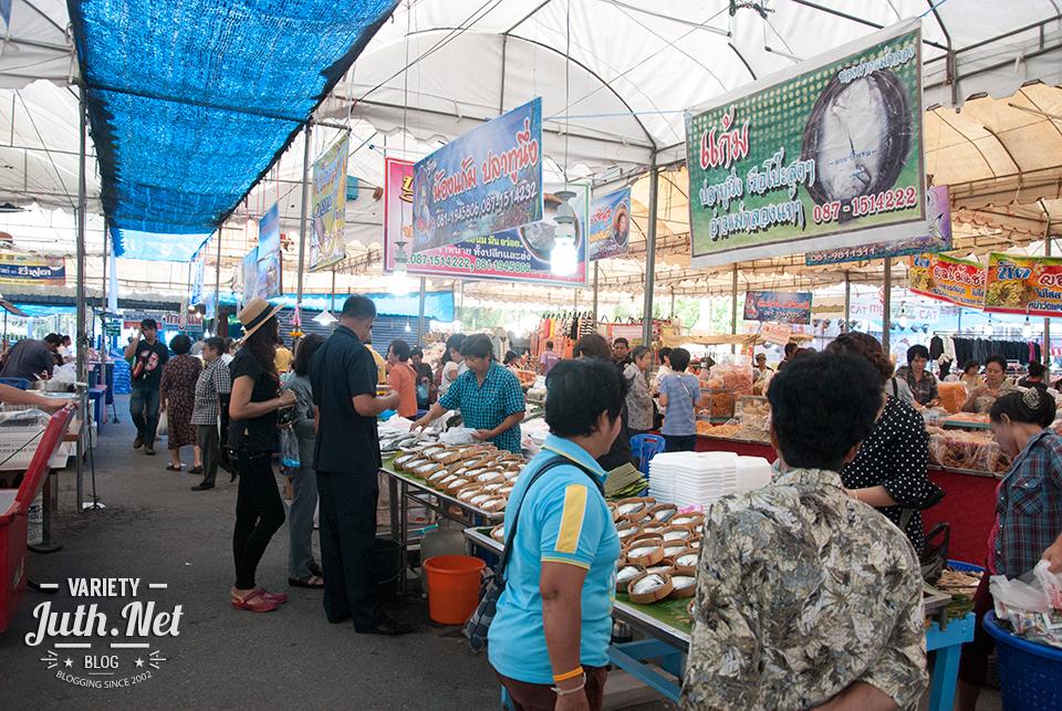 เทศกาลกินปลาทู