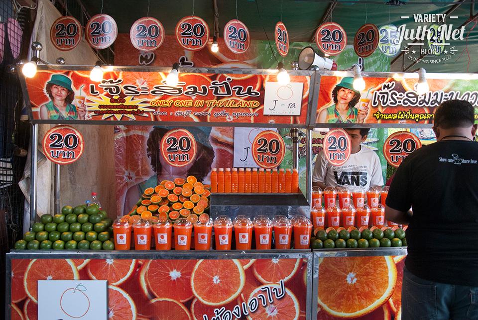 เจ๊ระ ส้มปั่น
