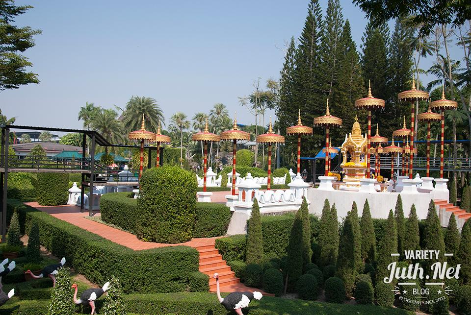 สวนพระพรหม