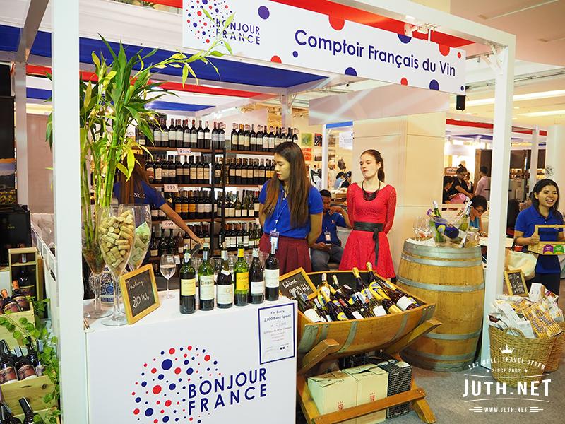 Comptoir Français du Vin