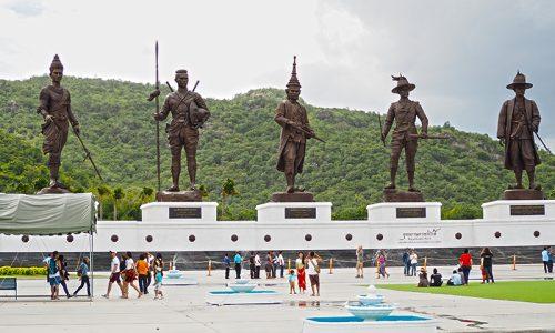 Rajabhakti Park
