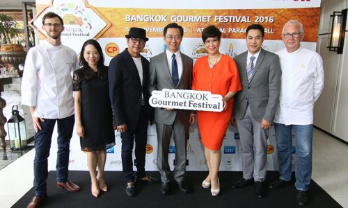 Bangkok Gourmet Festival 2016