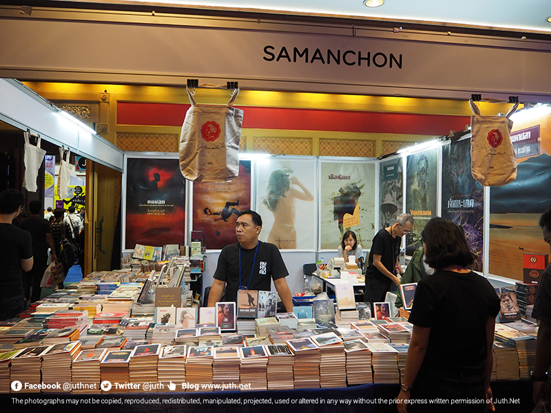 Samanchon (Mainfoyer บูท X05)