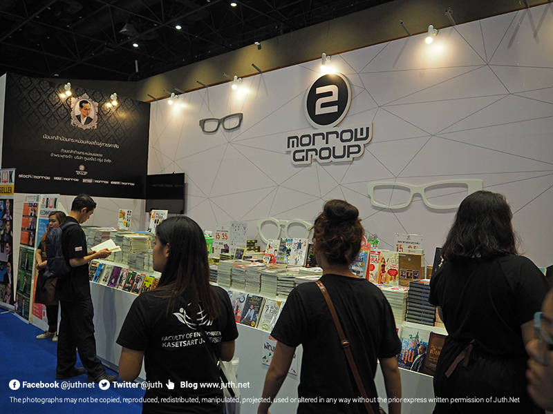 Book Expo Thailand 2016