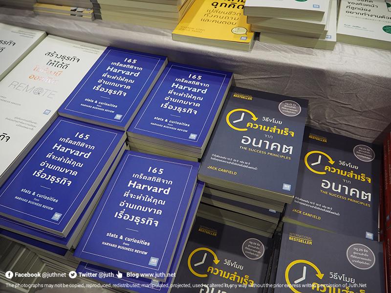 Book Expo Thailand 2016 (Plenary Hall บูท H16)
