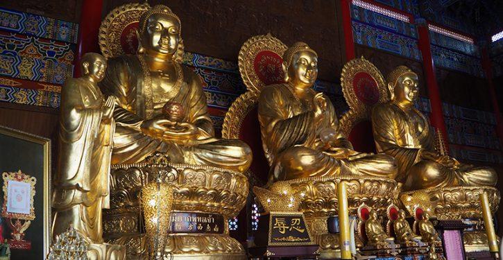 普頌皇恩寺