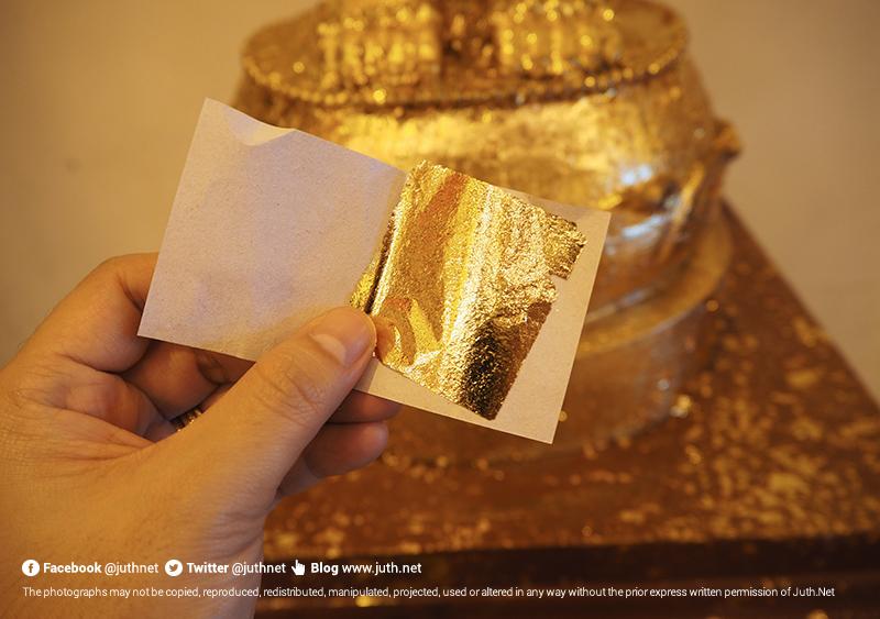 ทองแผ่นใหญ่มาก