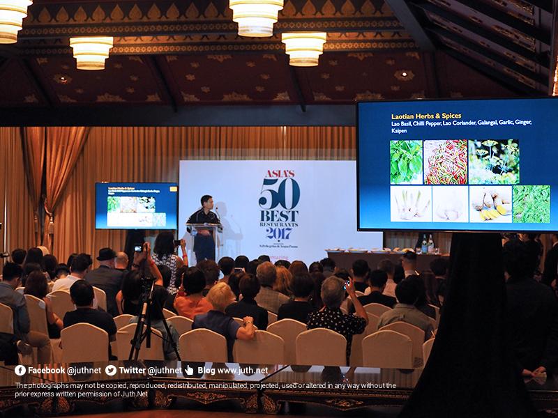 คุณ Ian Kittichai, Issaya Siamese Club, Thailand