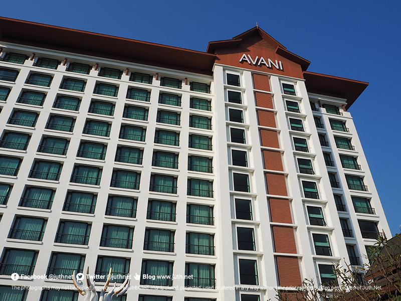 โรงแรมอวานี ขอนแก่น แอนด์ คอนเวนชั่น เซนเตอร์