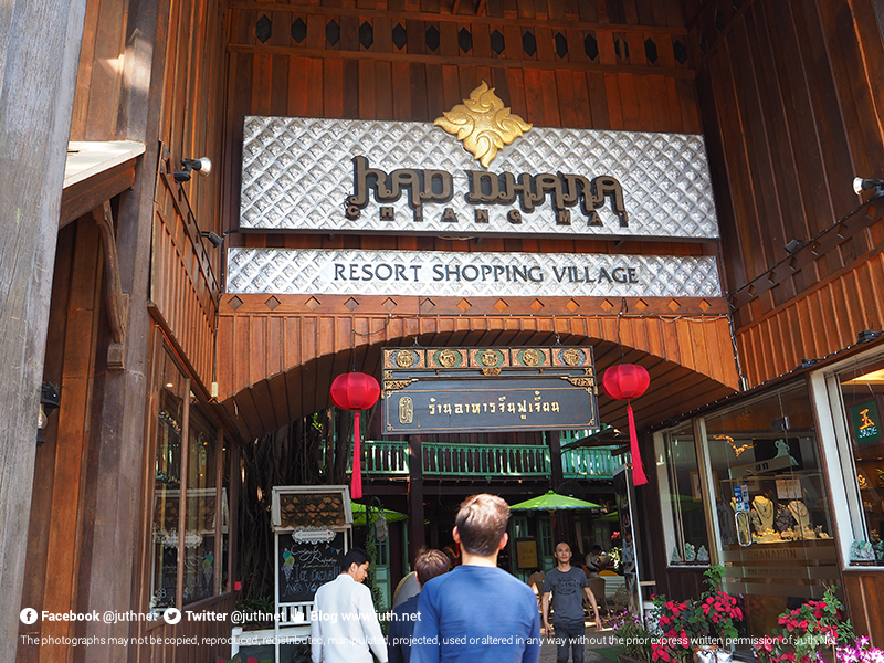 Dhara Dhevi Cake Shop เชียงใหม่