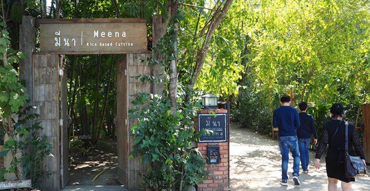 มีนา Meena Rice Based Cuisine เชียงใหม่