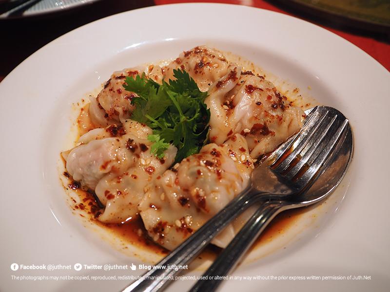 เกี๊ยวซ่าซอสพริก 四川鐘水餃