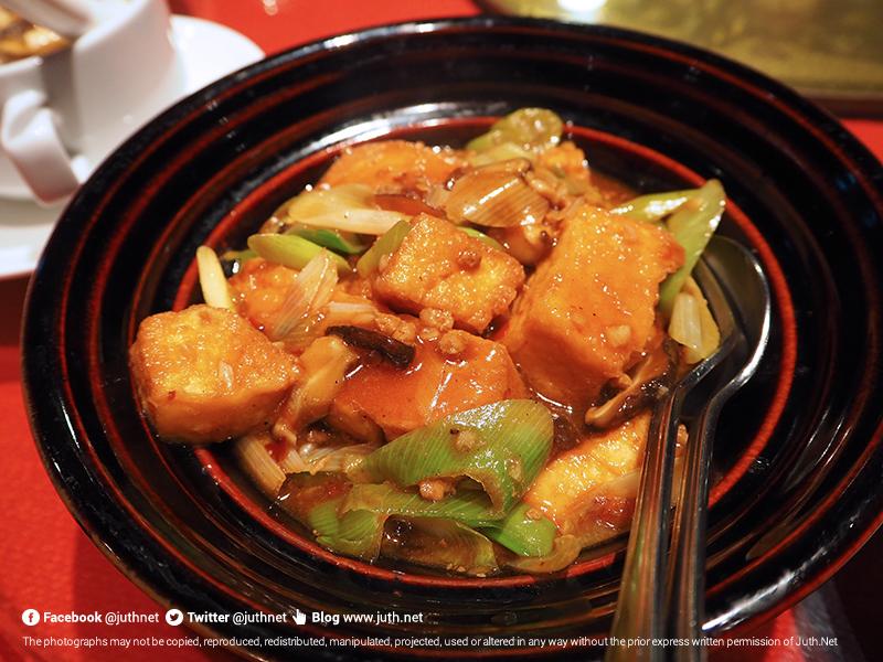 เต้าหู้ราดซอสเสฉวน 老乾媽自製豆腐