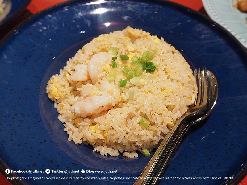 ข้าวผัดกุ้งและปลาเค็ม 鹹魚鮮蝦炒飯