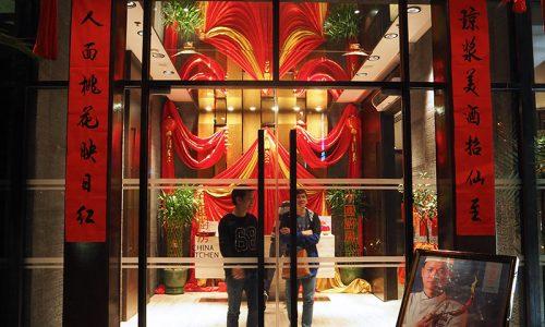 China Kitchen - Shangri-La Hotel