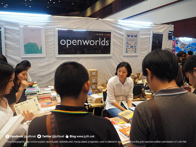 สำนักพิมพ์ Openworlds