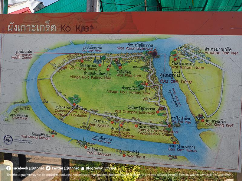 แผนที่รอบเกาะ